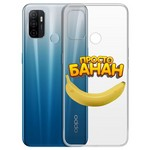 "Чехол-накладка Krutoff Clear Case ""Банан"" для OPPO A53 (2020)/A33 (2020)"