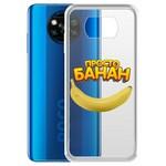 "Чехол-накладка Krutoff Clear Case ""Банан"" для POCO X3 NFC"