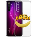 "Чехол-накладка Krutoff Clear Case ""Банан"" для Realme 6"