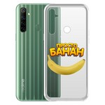 "Чехол-накладка Krutoff Clear Case ""Банан"" для Realme 6i"