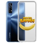 "Чехол-накладка Krutoff Clear Case ""Банан"" для Realme 7"