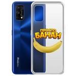 "Чехол-накладка Krutoff Clear Case ""Банан"" для Realme 7 Pro"