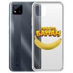 "Чехол-накладка Krutoff Clear Case ""Банан"" для Realme C11"