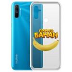 "Чехол-накладка Krutoff Clear Case ""Банан"" для Realme C3"