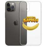 "Чехол-накладка Krutoff Clear Case ""Банан"" для iPhone 12 mini"