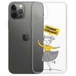 "Чехол-накладка Krutoff Clear Case ""Пофиг, пляшем!"" для iPhone 12 mini"