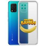 "Чехол-накладка Krutoff Clear Case ""Банан"" для Xiaomi Mi 10 Lite"