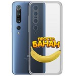 "Чехол-накладка Krutoff Clear Case ""Банан"" для Xiaomi Mi 10/Mi 10 Pro"
