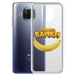"Чехол-накладка Krutoff Clear Case ""Банан"" для Xiaomi Mi 10T Lite"
