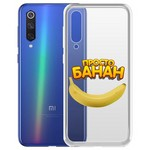 "Чехол-накладка Krutoff Clear Case ""Банан"" для Xiaomi Mi 9"