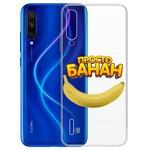 "Чехол-накладка Krutoff Clear Case ""Банан"" для Xiaomi Mi 9 Lite"