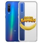 "Чехол-накладка Krutoff Clear Case ""Банан"" для Xiaomi Mi 9 SE"