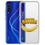 "Чехол-накладка Krutoff Clear Case ""Банан"" для Xiaomi Mi A3"