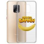 "Чехол-накладка Krutoff Clear Case ""Банан"" для Xiaomi Redmi 10X 5G/10X Pro 5G"