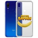 "Чехол-накладка Krutoff Clear Case ""Банан"" для Xiaomi Redmi 7"