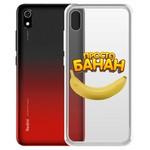 "Чехол-накладка Krutoff Clear Case ""Банан"" для Xiaomi Redmi 7A"