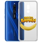 "Чехол-накладка Krutoff Clear Case ""Банан"" для Xiaomi Redmi 8"
