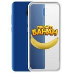 "Чехол-накладка Krutoff Clear Case ""Банан"" для Xiaomi Redmi 8A"