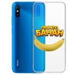 "Чехол-накладка Krutoff Clear Case ""Банан"" для Xiaomi Redmi 9A"
