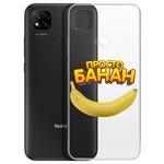 "Чехол-накладка Krutoff Clear Case ""Банан"" для Xiaomi Redmi 9C"