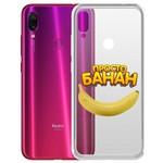 "Чехол-накладка Krutoff Clear Case ""Банан"" для Xiaomi Redmi Note 7"