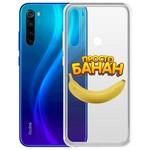 "Чехол-накладка Krutoff Clear Case ""Банан"" для Xiaomi Redmi Note 8/Note 8 (2021)"