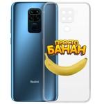 "Чехол-накладка Krutoff Clear Case ""Банан"" для Xiaomi Redmi Note 9"