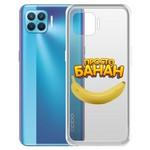 "Чехол-накладка Krutoff Clear Case ""Банан"" для OPPO Reno4 Lite"