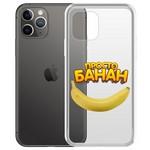 "Чехол-накладка Krutoff Clear Case ""Банан"" для iPhone 11 Pro"