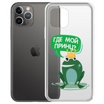 "Чехол-накладка Krutoff Clear Case ""Лягушка"" для iPhone 11 Pro"