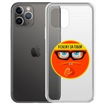 "Чехол-накладка Krutoff Clear Case ""Я Слежу за Тобой"" для iPhone 11 Pro"