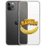 "Чехол-накладка Krutoff Clear Case ""Банан"" для iPhone 11 Pro Max"