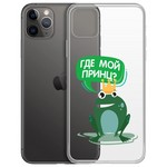 "Чехол-накладка Krutoff Clear Case ""Лягушка"" для iPhone 11 Pro Max"